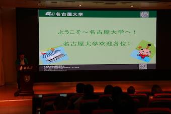 2018-11-10南京大学 (70).JPG