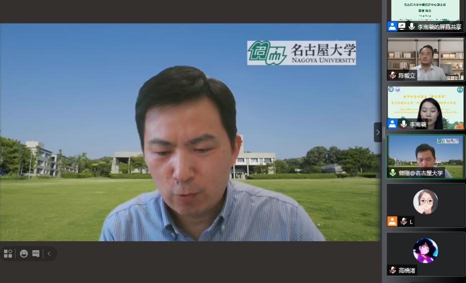 同济汉语班2021在线.png